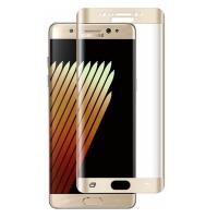 Folie protectie sticla securizata curbata Samsung Galaxy Note 7 ,auriu