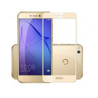 Folie sticla full size pentru Huawei P8 LITE 2017/Honor 8 Lite/Nova Lite/P9 Lite 2017, auriu