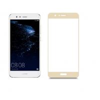 Folie protectie sticla securizata full size pentru Huawei P10 lite fullsize, auriu