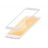 Folie protectie sticla securizata full size pentru Xiaomi Redmi 4X, alb