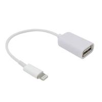 Cablu adaptor OTG USB-lightning 8 pini pentru iphone si ipad, alb