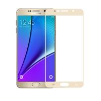 Folie protectie sticla securizata fullsize pentru Samsung Galaxy Note 5, auriu