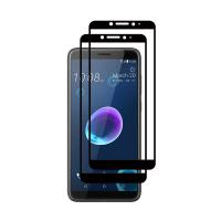 Set 2 folii protectie sticla securizata fullsize pentru HTC Desire 12, nergu